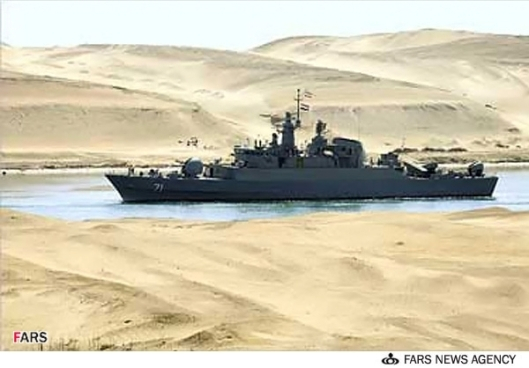 Iranian navy crossing suez canal - Alvand