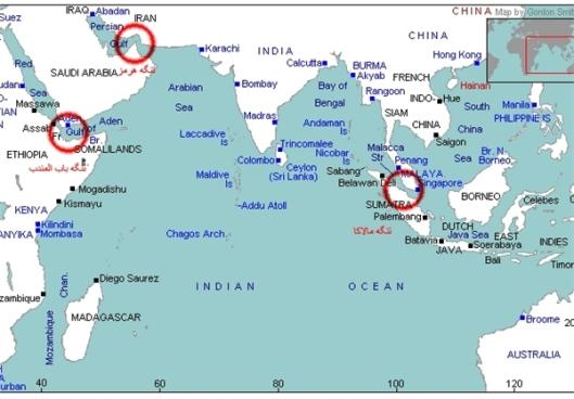 Iranian navy crossings