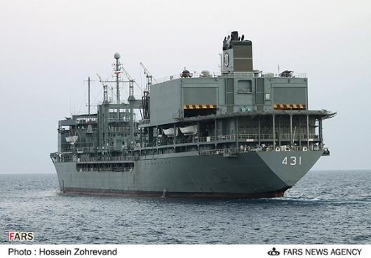 Iranian Navy Ship