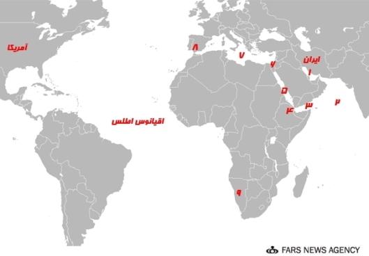 Iranian Navy Spread
